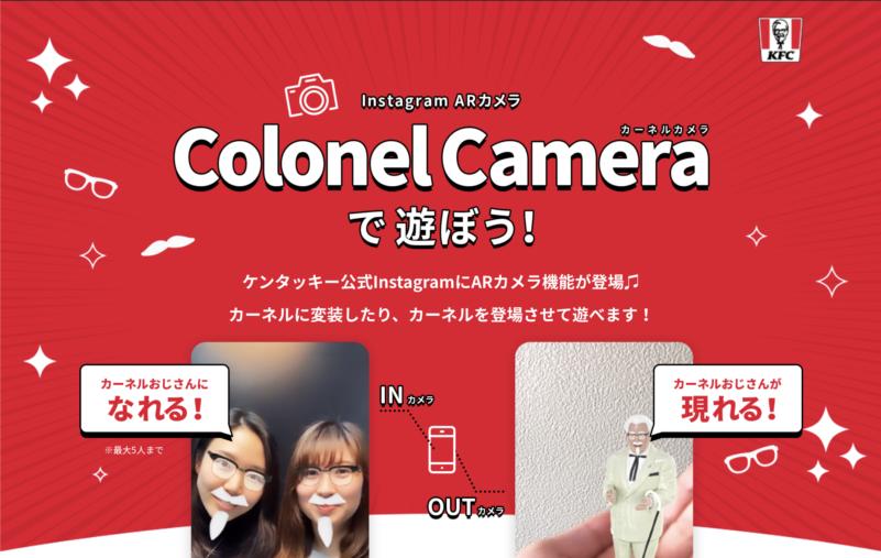 Colonel Camera