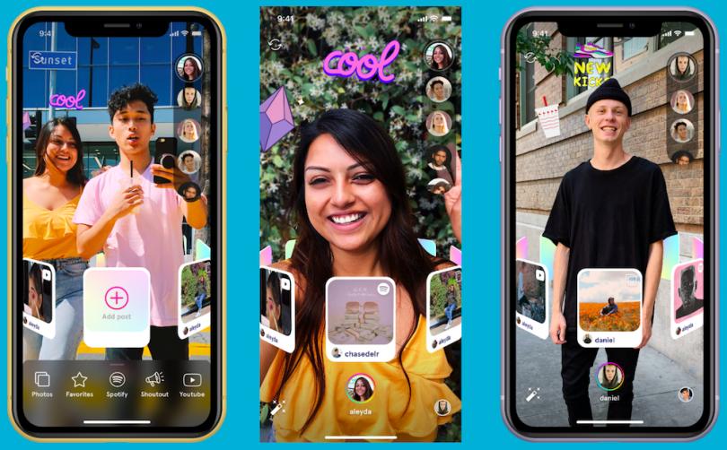 【解説】AR SNSのOcti社がARアプリでのプロフィール表示機能をリリース