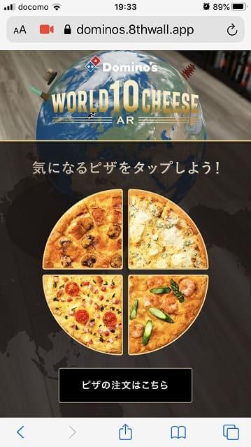 4つの新作ピザ