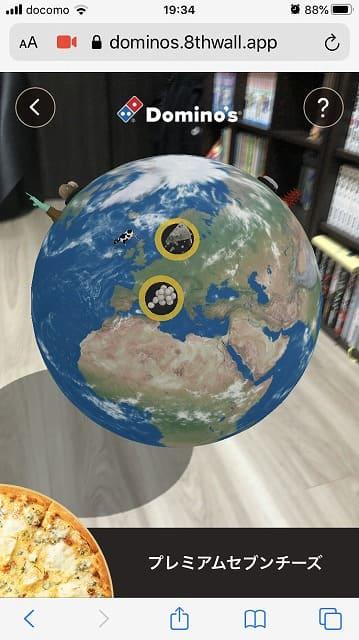 AR地球儀本体の拡大・縮小